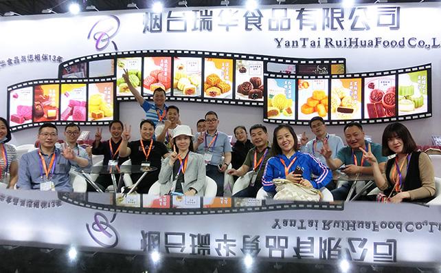 瑞华食品参展第21届中国国际焙烤展览会