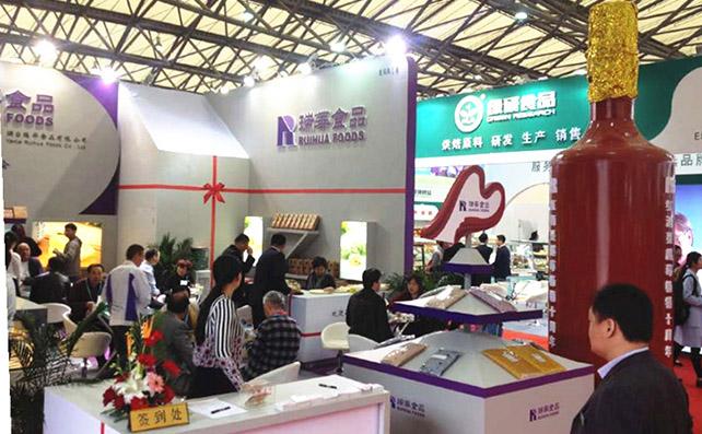 2015中国焙烤设备及原辅料秋季展览会瑞华食品展区盛况
