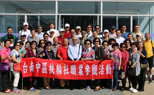 台湾扶轮社成员来烟台瑞华食品有限公司参观考察