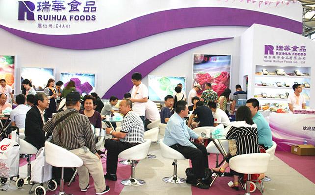 瑞华食品隆重参展第十八届中国国际焙烤展