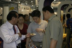 我司参加第13届中国国际焙烤展览会圆满结束